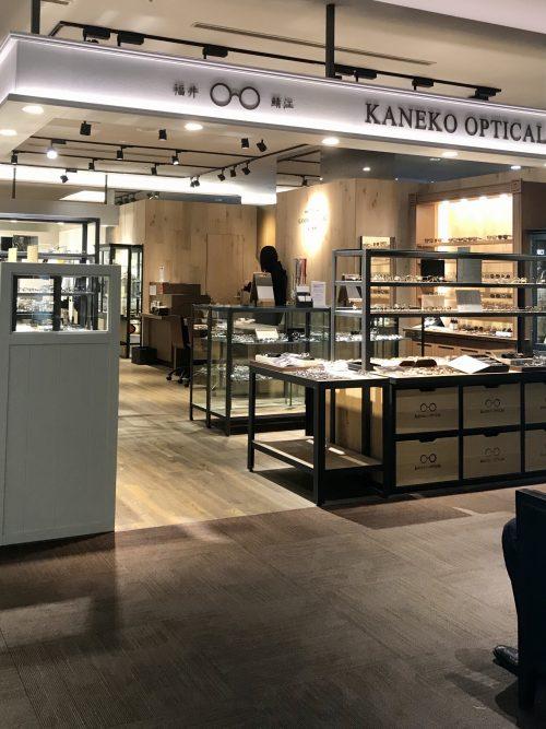 KANEKO OPTICAL 有楽町マルイ店