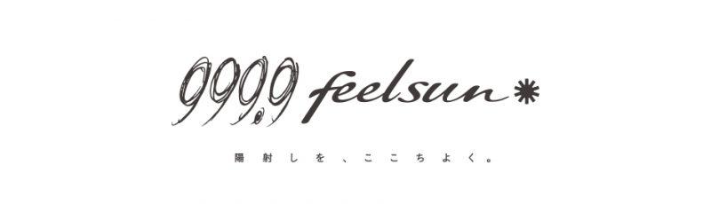 999.9feelsunロゴ